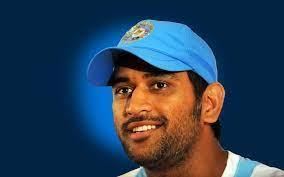 भारताचा माजी कर्णधार महेंद्रसिंग धोनी बनला पिंपरी चिंचवडकर..