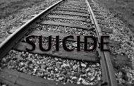 विवाहितेची रेल्वेखाली उडी मारून आत्महत्या..