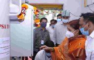 वायसीएम रुग्णालयात मेडीकल ऑक्सीजन जनरेटर प्लॅन्ट हस्तांतरीत..
