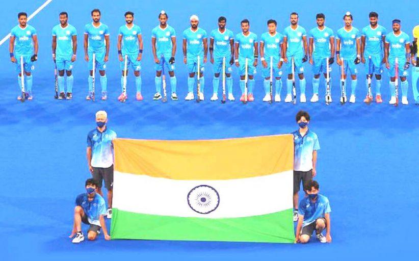 ऑलिम्पिकमध्ये ४१ वर्षांनंतर भारतीय हॉकीला मेडल..