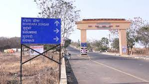 श्री क्षेत्र भंडारा डोंगराला राज्य सरकारचे तत्वतः अभय; वारकऱ्यांना दिलासा...