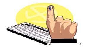 जिल्हा परिषद, पंचायत समितीच्या पोटनिवडणुकांचा निवडणूक कार्यक्रम जाहीर..